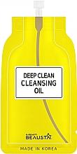 Духи, Парфюмерия, косметика Масло для глубокого очищения кожи лица - Beausta Deep Clean Cleansing Oil