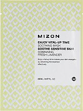 Духи, Парфюмерия, косметика Тканевая маска для лица укрепляющая - Mizon Enjoy Vital-Up Time Soothing Mask