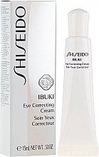 Духи, Парфюмерия, косметика Крем для глаз против признаков усталости кожи - Shiseido Ibuki Eye Correcting Cream