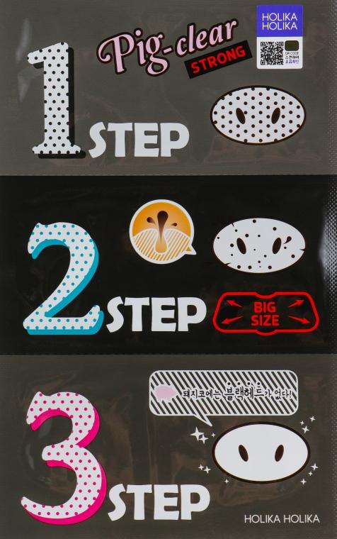 Средство для очистки пор с древесным углем - Holika Holika Pig Clear Blackhead 3-Step Kit (Strong)