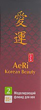 Духи, Парфюмерия, косметика Моделирующий флюид для век - AeRi Korean Beauty Fluid