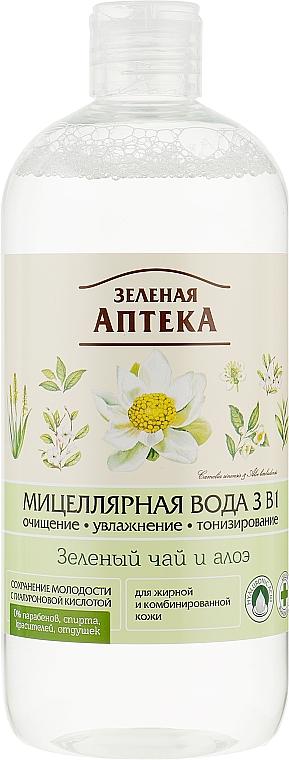 """Мицеллярная вода 3в1 """"Зеленый чай и алоэ"""" для жирной и комбинированной кожи - Зеленая Аптека"""