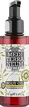 Духи, Парфюмерия, косметика Масло для тела - Mediterraneum Nostrum Body Oil