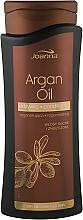 Духи, Парфюмерия, косметика Кондиционер для волос с аргановым маслом - Joanna Argan Oil Hair Conditioner
