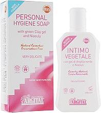 Духи, Парфюмерия, косметика Жидкое мыло для интимной гигиены - Argital Personal Hygiene Soap
