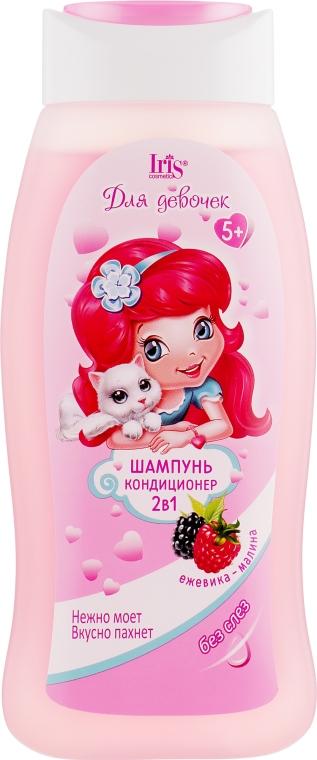 "Шампунь-кондиционер ""Ежевика-Малина"" - Iris Cosmetic Kids Care"