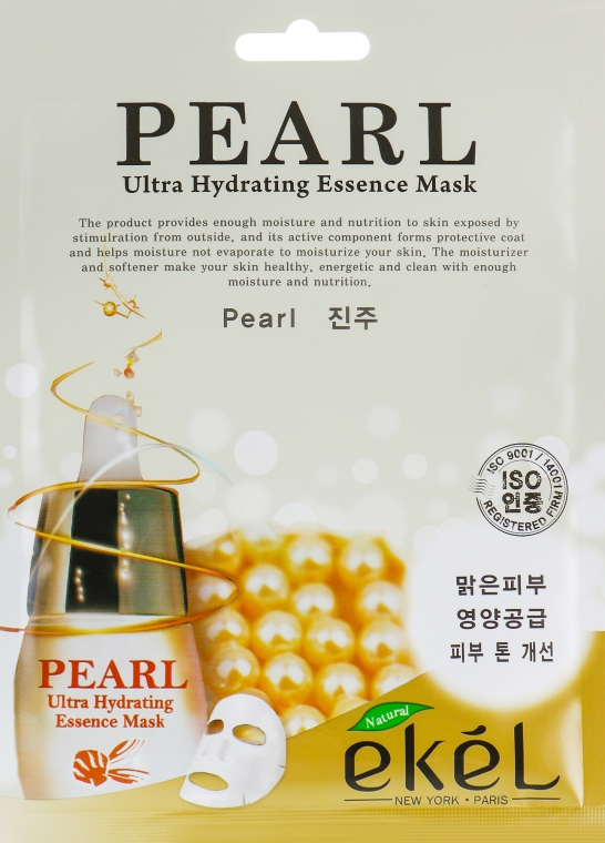 Тканевая маска с экстрактом жемчужин - Ekel Pearl Mask