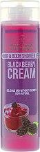 Духи, Парфюмерия, косметика Гель для мытья волос и тела - Hristina Stani Chef'S Body Food Hair & Body Shower Gel Blackberry Cream
