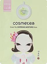 Духи, Парфюмерия, косметика Питательная тканевая маска с экстрактом зеленого чая и алоэ - Cosmetea Green Tea Soothing Moisture Mask
