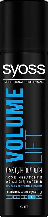 """Лак для волос """"Volume Lift"""", максимальный объем экстрасильной фиксации - Syoss Styling Volume Lift"""