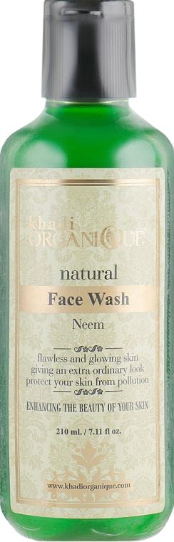 """Натуральный анти-акне гель для умывания из индийских трав """"Ним"""" - Khadi Organique Neem Face Wash"""
