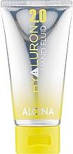 Духи, Парфюмерия, косметика Бальзам-флюид для рук с гиалуроновой кислотой - Alcina Hyaluron Hand Balm Fluid