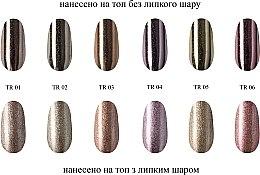Духи, Парфюмерия, косметика Втирка зеркальная - Vizavi Professional