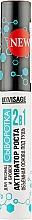 Духи, Парфюмерия, косметика Сыворотка-активатор роста для ресниц и бровей 2 в 1 - Luxvisage