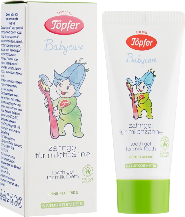 Зубной гель для молочных зубов - Topfer Babycare Tooth gel