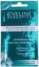 Духи, Парфюмерия, косметика Глубоко регенерирующая мгновенная гелевая маска - Eveline Cosmetics BioHyaluron 4D
