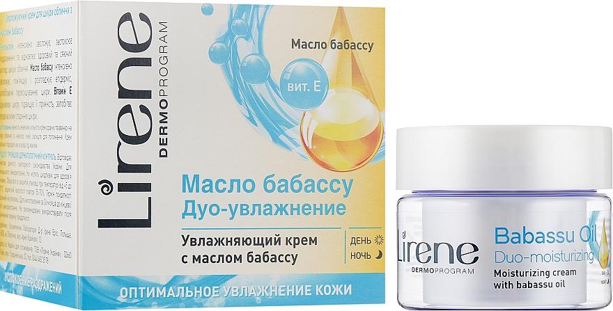 Увлажняющий крем с маслом Бабассу - Lirene