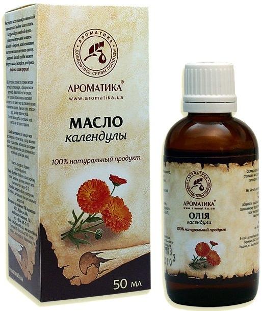 Косметическое масло календулы - Ароматика