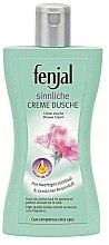 Духи, Парфюмерия, косметика Кремовый гель для душа - Fenjal Sennliches Shower Cream
