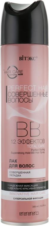 """BB Лак для волос """"Совершенная укладка"""" суперсильной фиксации 12 эффектов - Витэкс Perfect Hair"""