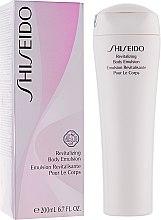 Духи, Парфюмерия, косметика Восстанавлюющая эмульсия для тела - Shiseido Revitalizing Body Emulsion