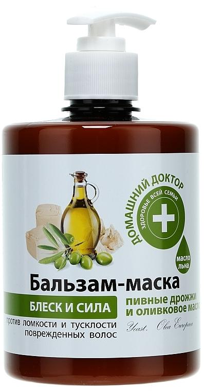 Бальзам-маска пивные дрожжи и оливковое масло - Домашний Доктор
