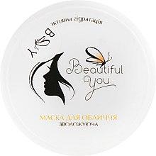 Духи, Парфюмерия, косметика Маска для лица увлажняющая - Beautiful You