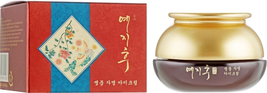 Инновационный крем от морщин для глаз с гиалуроновой кислотой, экстрактом женьшеня и маслом ши - Yezihu Red Ginseng Eye Cream