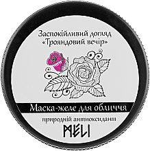 """Духи, Парфюмерия, косметика Маска-желе успокивающая """"Розовый вечер"""" - Meli NoMoreStress"""