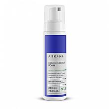 Духи, Парфюмерия, косметика Пенка для демакияжа сухой и чувствительной кожи - Arkana Cannabis Clean Foam
