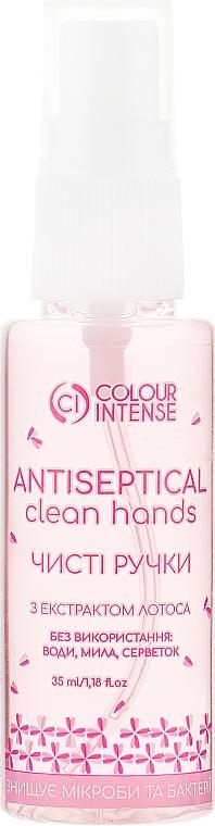 Антисептик для рук, лотос - Colour Intense Pure