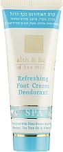 Духи, Парфюмерия, косметика Крем-дезодорант для ног с охлаждающим эффектом - Health And Beauty Refreshing Foot Cream Deodorant