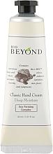 Духи, Парфюмерия, косметика Крем для рук - Beyond Classic Hand Cream Deep Moisture