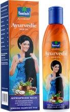 Аюрведическое масло против выпадения волос - Biofarma Parachute Advansed — фото N4
