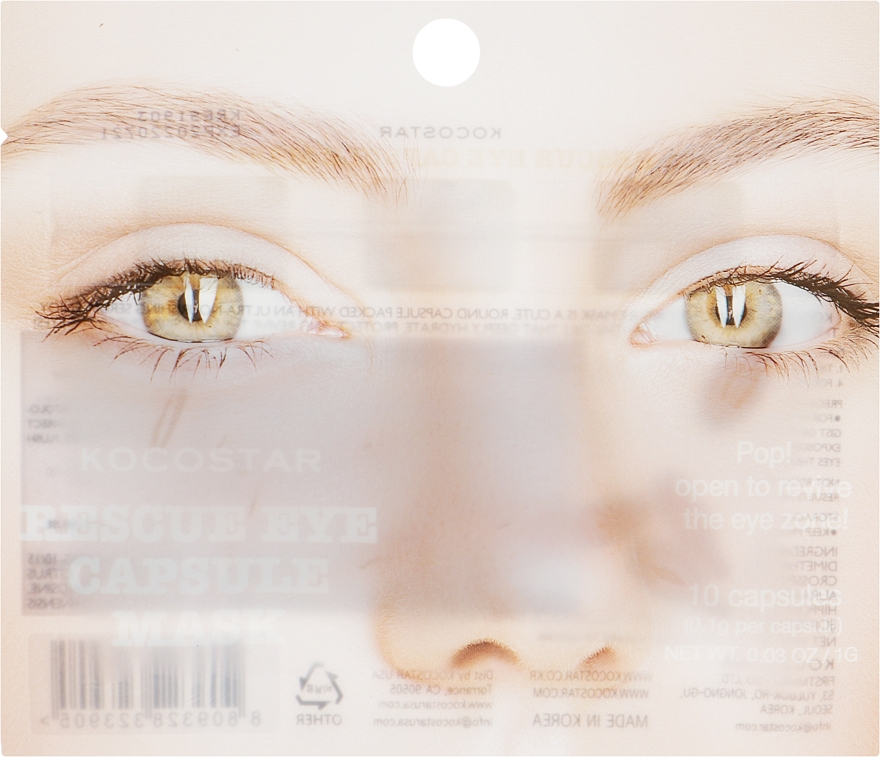 Инкапсулированная сыворотка-филлер для омоложения кожи вокруг глаз - Kocostar Rescue Eye Capsule Mask