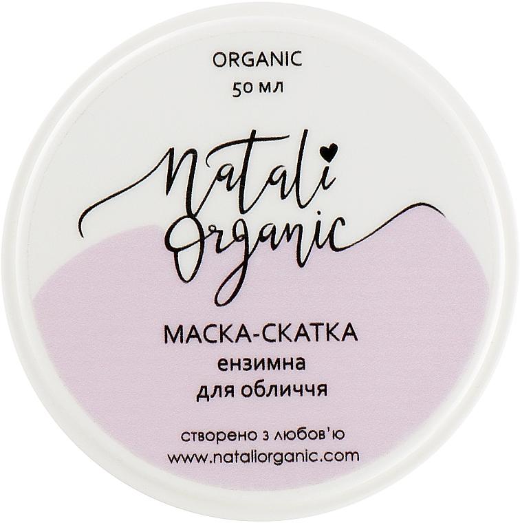 Энзимный пилинг-скатка для лица - NataliOrganic