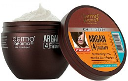 Духи, Парфюмерия, косметика Термоактивная маска для волос - Dermo Pharma Argan Professional 4 Therapy Strengthening & Smoothing Mask