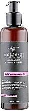 Духи, Парфюмерия, косметика Гель для умывания сухой и чувствительной кожи - Mamash Organic
