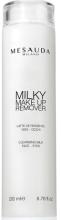 Духи, Парфюмерия, косметика УЦЕНКА Очищающее молочко - Mesauda Milano Milky Make Up Remover *