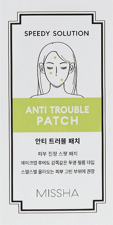 Лечебные патчи для борьбы с акне - Missha Speedy Solution Anti Trouble Patch