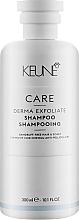 Духи, Парфюмерия, косметика Шампунь для волос против перхоти - Keune Care Derma Exfoliate Shampoo