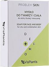 Духи, Парфюмерия, косметика Мыло дегтярное для проблемной кожи - Vis Plantis Birch Tar Soap With Olive Oil