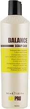 Духи, Парфюмерия, косметика Шампунь для жирных волос - KayPro Scalp Care Sebo Shampoo