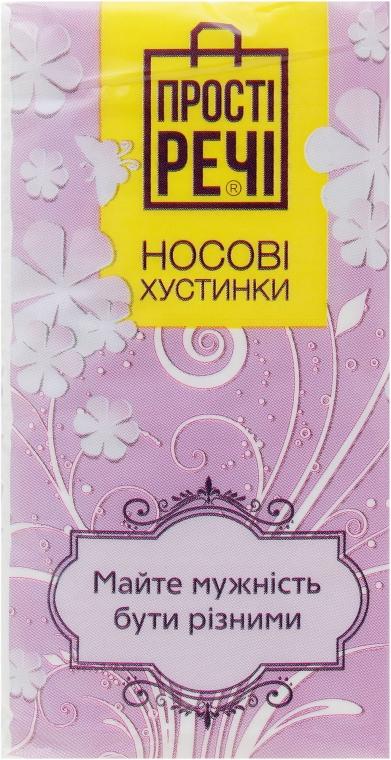 Бумажные носовые платки, фиолетовые - Прості речі