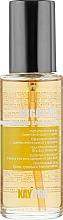 Духи, Парфюмерия, косметика Питательный уход с аргановым маслом - KayPro Special Care Nourishing Treatment