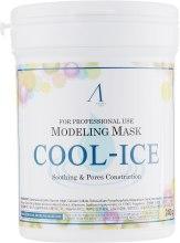 Духи, Парфюмерия, косметика Альгинатная маска охлаждающая с экстрактом мяты - Anskin Cool-Ice Modeling Mask
