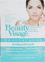 Духи, Парфюмерия, косметика Маска для лица тканевая минеральная очищающая № 1 - Fito Косметик Beauty Visage
