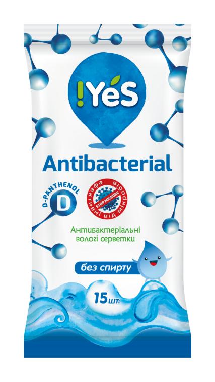 Влажные салфетки антибактериальные с D-пантенолом - !YES