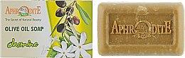Духи, Парфюмерия, косметика Оливковое мыло с ароматом жасмина - Aphrodite Olive Oil Soap With Jasmine Scent