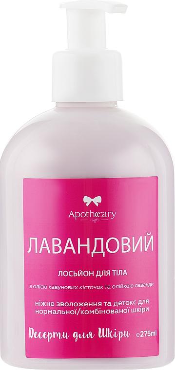 "Лосьон для тела ""Лавандовый"" - Apothecary Skin Desserts Body Lotion"